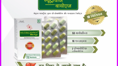 Photo of NUTRITION FOR LIVER Nutricharge-Bioage